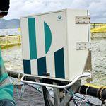 блок электропитания для аквакультуры