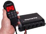 радио для катера / фиксированное / VHF / с ASN