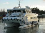 пассажирское судно катамаран / с внутренним мотором