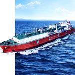 грузовое судно химовоз