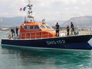 поисково-спасательное судно