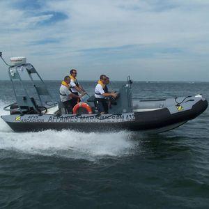 профессиональный катер катер береговой охраны