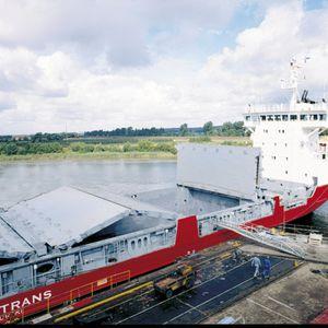 крышка люка для грузового судна
