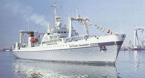 научно-промысловое судно
