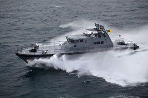 специальное судно для ведения наблюдения