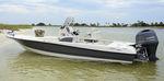 судно для плавания в закрытых водах c подвесным мотором / с центральной консолью / для спортивной рыбалки / макс. 7 человек