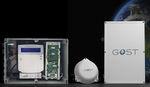 система наблюдения и отслеживания / для яхты / GSM / GPRS