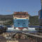 служебное судно для плавания в открытом море для снабжения
