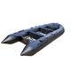 надувная лодка c подвесным мотором / складная / спортивная / для рыбной ловли