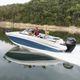 небольшой катер c подвесным мотором / с двойной консолью / боурайдер / для водных лыж