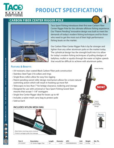OC-CF Series Carbon Fiber Center Rigger Poles