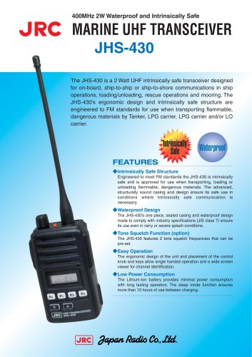 400MHz 2W Waterproof and Intrinsically Safe MARINE UHF TRANSCEIVER JHS-430
